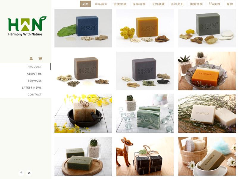 網頁設計|網站設計案例, 裴珊國際essencia
