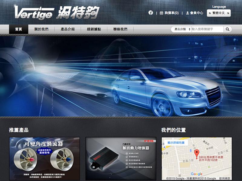 網頁設計|網站設計案例, 明莧科技有限公司