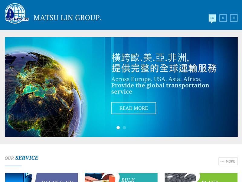 網頁設計|網站設計案例, 海聖海運承攬有限公司