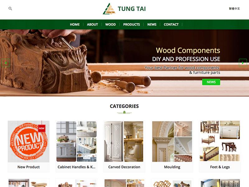 網頁設計|網站設計案例, 東泰把手