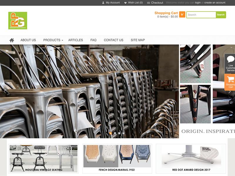 網頁設計|網站設計案例, 寧波美寧