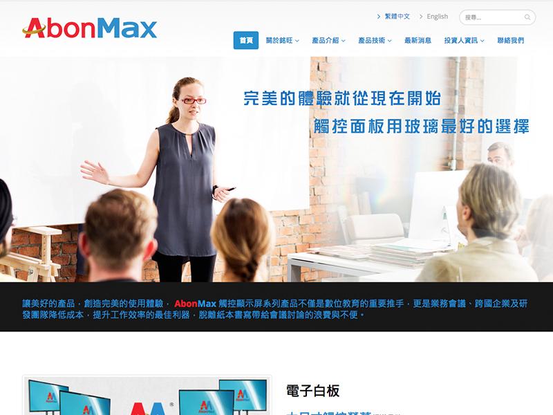 網頁設計|網站設計案例, 銘旺科技