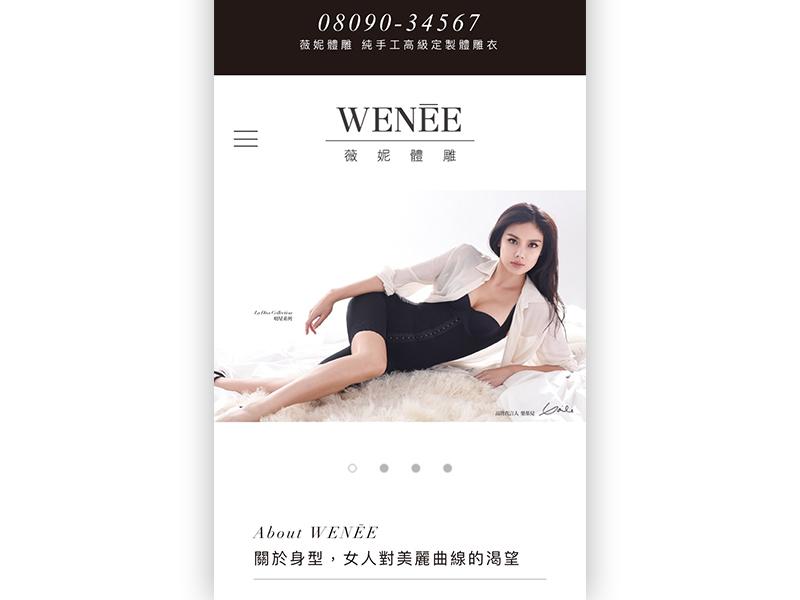 網頁設計|網站設計案例, 薇妮體雕 (手機版)