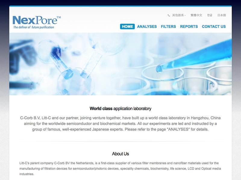 網頁設計|網站設計案例, 力晰