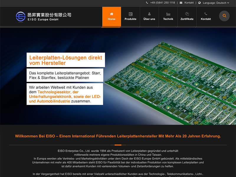 網頁設計|網站設計案例, Eiso Europe GmbH(邑昇德國官網)
