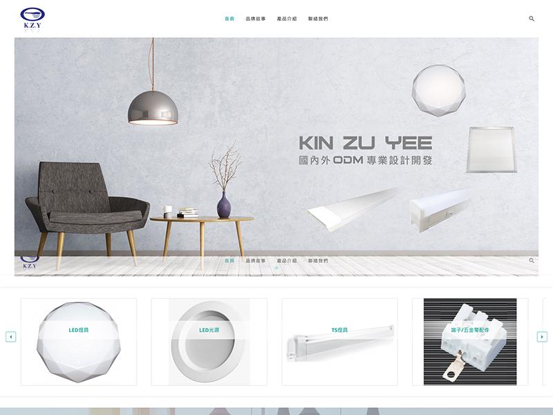 網頁設計|網站設計案例, 全日裕實業有限公司