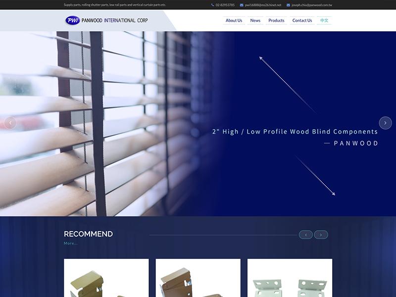網頁設計|網站設計案例, 岱柏