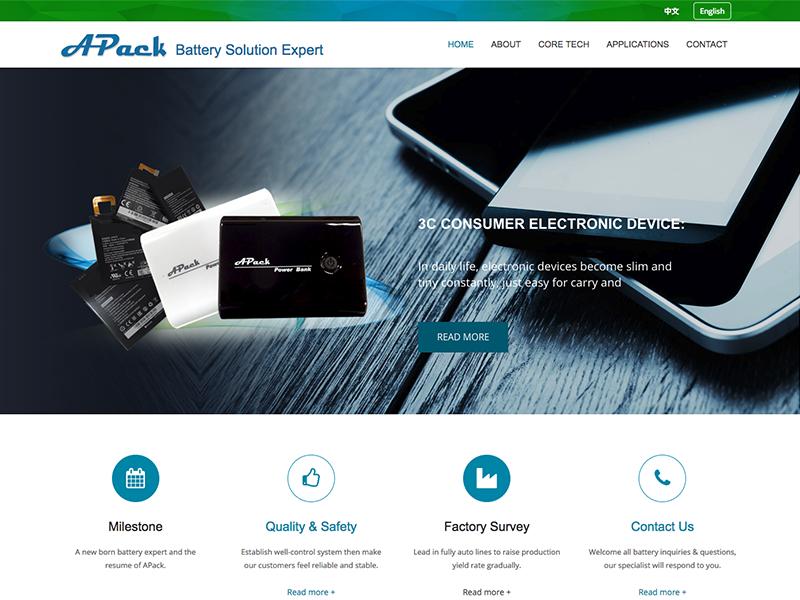 網頁設計|網站設計案例, 典暉科技