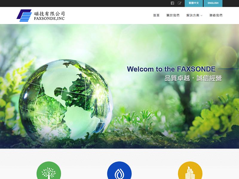 網頁設計|網站設計案例, 磁技有限公司