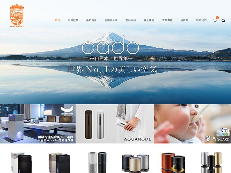 網頁設計|網站設計案例, 端泰股份公司