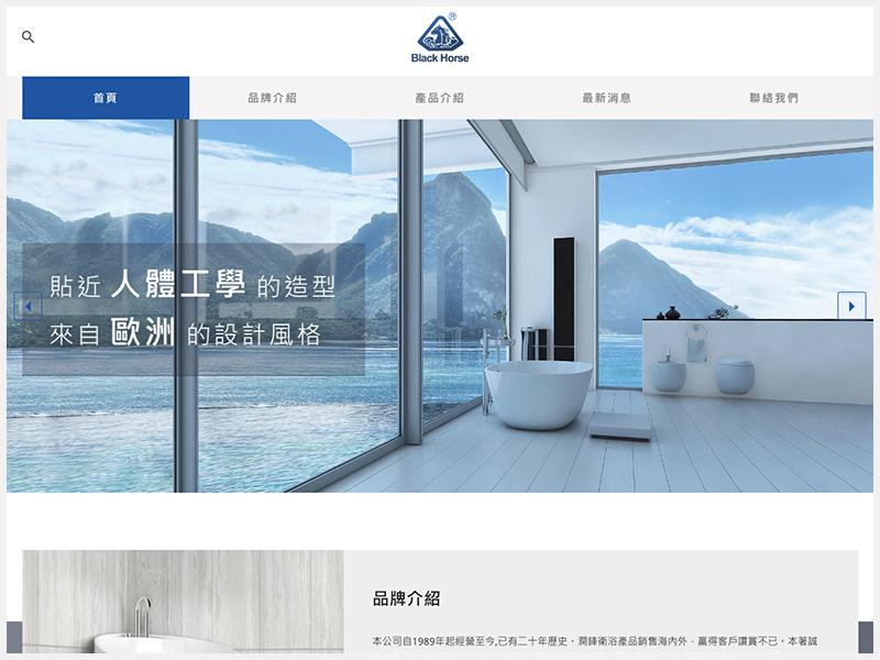 網頁設計|網站設計案例, 潤鋒玻璃纖維有限公司