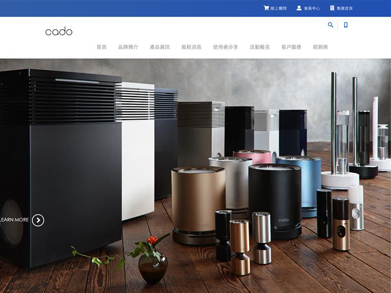 網頁設計|網站設計案例, 端泰股份有限公司-子站-cado