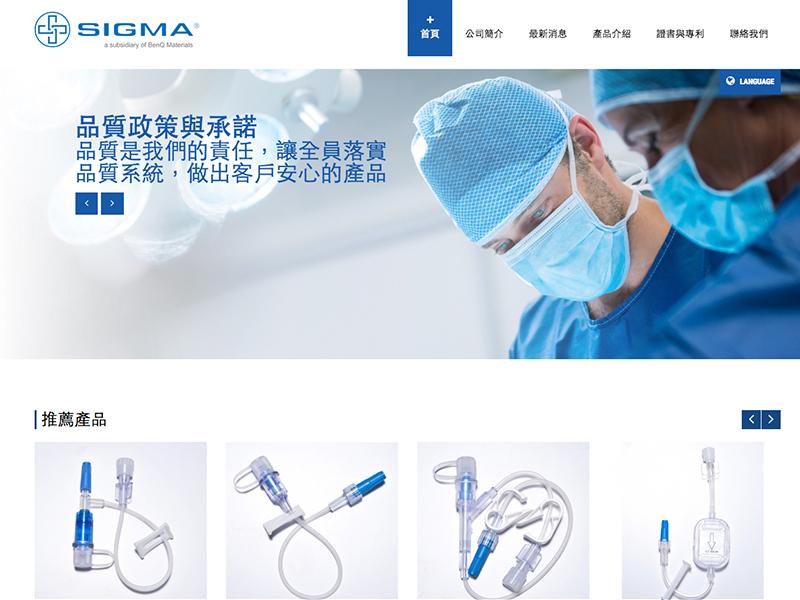 網頁設計|網站設計案例, 聯和醫療