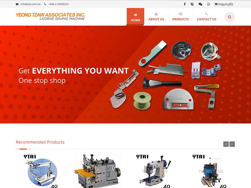 網頁設計|網站設計案例, 永造有限公司
