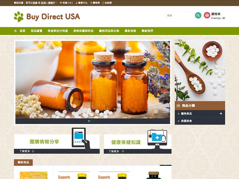 網頁設計|網站設計案例, 星喜樂小鋪