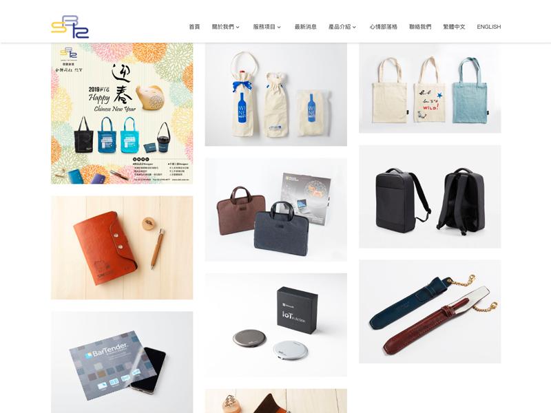 網頁設計|網站設計案例, 微觀創意股份有限公司