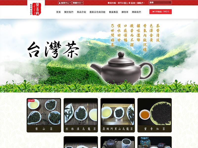 網頁設計|網站設計案例, 鼎香郁茶業有限公司