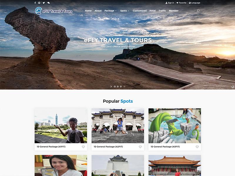 網頁設計|網站設計案例, 雲翔旅行社 (eFly Travel & Tours )