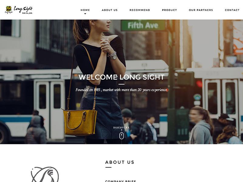 網頁設計|網站設計案例, 銀河通商產業有限公司