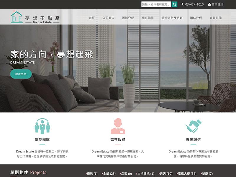網頁設計|網站設計案例, 岩寬資產管理有限公司