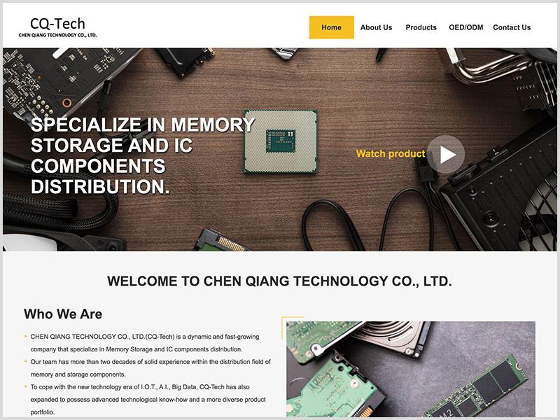 網頁設計|網站設計案例, 成強科技CHEN QIANG TECHNOLOGY CO., LTD.