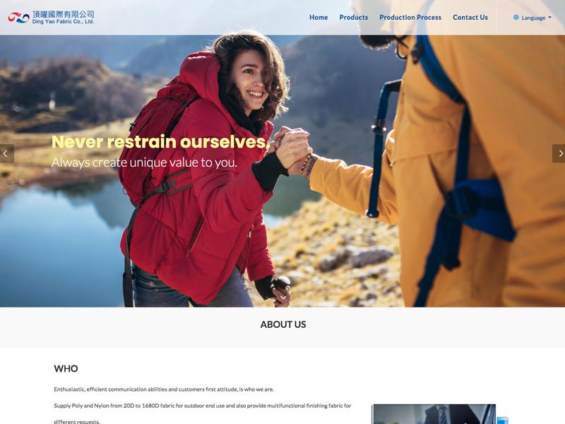 網頁設計|網站設計案例, 頂曜國際有限公司 DING YAO FABRIC CO., LTD