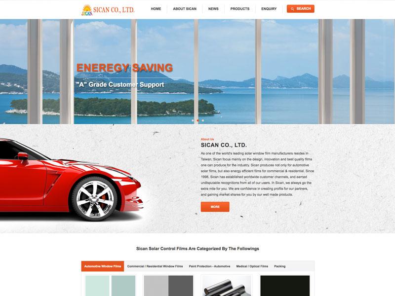 網頁設計|網站設計案例, SICAN CO., LTD.(矽卡有限公司)
